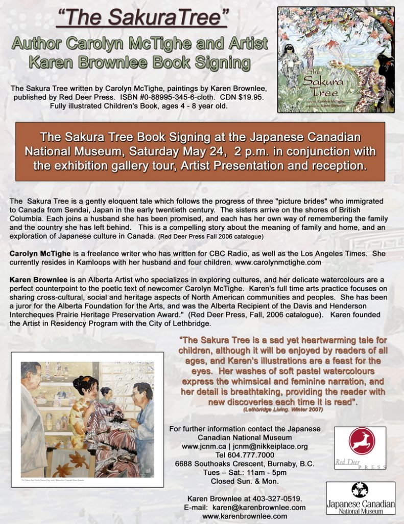 Japanese Canadian National Museum Press Release